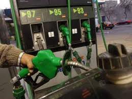 Precios de las bencinas